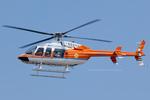 Scotchさんが、名古屋飛行場で撮影した新日本ヘリコプター 407の航空フォト(写真)