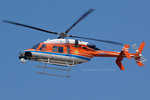 Scotchさんが、名古屋飛行場で撮影した新日本ヘリコプター 427の航空フォト(飛行機 写真・画像)