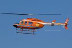 Scotchさんが、名古屋飛行場で撮影した新日本ヘリコプター 206L-3 LongRanger IIIの航空フォト(飛行機 写真・画像)