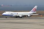 KAKOさんが、中部国際空港で撮影したチャイナエアライン 747-409F/SCDの航空フォト(飛行機 写真・画像)