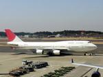 成田国際空港 - Narita International Airport [NRT/RJAA]で撮影されたアエロセール インク - AerSale Incの航空機写真