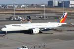 ハム太郎。さんが、羽田空港で撮影したフィリピン航空 A350-941XWBの航空フォト(飛行機 写真・画像)