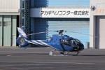 KAZFLYERさんが、東京ヘリポートで撮影した静岡エアコミュータ EC130B4の航空フォト(飛行機 写真・画像)