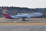 ポークさんが、成田国際空港で撮影したイベリア航空 A330-202の航空フォト(飛行機 写真・画像)