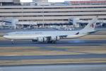 キイロイトリさんが、羽田空港で撮影したカタールアミリフライト A340-541の航空フォト(飛行機 写真・画像)