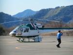 ランチパッドさんが、静岡ヘリポートで撮影したアカギヘリコプター AS350B2 Ecureuilの航空フォト(飛行機 写真・画像)