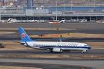 ぬま_FJHさんが、羽田空港で撮影した中国南方航空 737-81Bの航空フォト(飛行機 写真・画像)