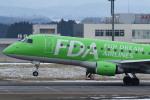 Daisuke_aizさんが、花巻空港で撮影したフジドリームエアラインズ ERJ-170-200 (ERJ-175STD)の航空フォト(飛行機 写真・画像)