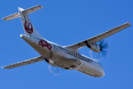 Kenny600mmさんが、伊丹空港で撮影した日本エアコミューター ATR-42-600の航空フォト(飛行機 写真・画像)