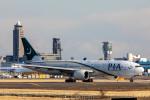 Kaaazさんが、成田国際空港で撮影したパキスタン国際航空 777-240/ERの航空フォト(飛行機 写真・画像)