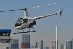 ブルーさんさんが、東京ヘリポートで撮影した日本フライトセーフティ R22 Beta IIの航空フォト(飛行機 写真・画像)