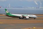 さかいさんが、中部国際空港で撮影したエバー航空 787-9の航空フォト(飛行機 写真・画像)