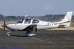 Chofu Spotter Ariaさんが、龍ケ崎飛行場で撮影した日本個人所有 SR22T GTSの航空フォト(飛行機 写真・画像)