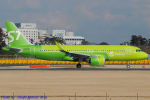 Chofu Spotter Ariaさんが、成田国際空港で撮影したS7航空 A320-271Nの航空フォト(飛行機 写真・画像)