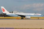 Chofu Spotter Ariaさんが、成田国際空港で撮影した中国国際航空 A330-243の航空フォト(飛行機 写真・画像)