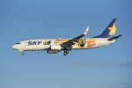 kumagorouさんが、那覇空港で撮影したスカイマーク 737-8FHの航空フォト(飛行機 写真・画像)