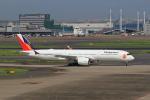 たまさんが、羽田空港で撮影したフィリピン航空 A350-941XWBの航空フォト(飛行機 写真・画像)