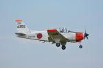 SKY☆101さんが、築城基地で撮影した海上自衛隊 T-5の航空フォト(飛行機 写真・画像)