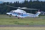 Daisuke_aizさんが、花巻空港で撮影した海上保安庁 AW139の航空フォト(飛行機 写真・画像)