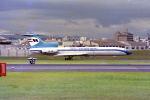 @たかひろさんが、伊丹空港で撮影したマレーヴ・ハンガリー航空 Tu-154B-2の航空フォト(飛行機 写真・画像)