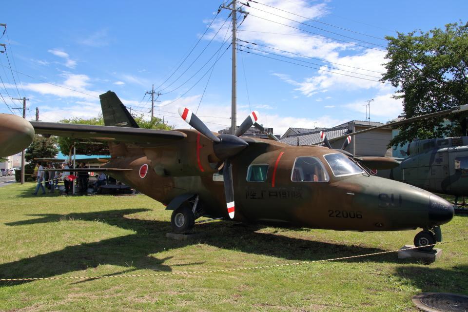 石鎚さんの陸上自衛隊 Mitsubishi MU-2 (22006) 航空フォト