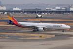 やつはしさんが、羽田空港で撮影したアシアナ航空 A330-323Xの航空フォト(飛行機 写真・画像)