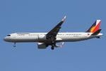 安芸あすかさんが、成田国際空港で撮影したフィリピン航空 A321-271NXの航空フォト(飛行機 写真・画像)