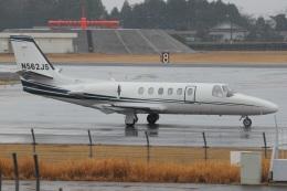 MOR1(新アカウント)さんが、鹿児島空港で撮影したuntitled 550B Citation Bravoの航空フォト(飛行機 写真・画像)