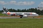 キットカットさんが、成田国際空港で撮影したジェットスター・ジャパン A320-232の航空フォト(飛行機 写真・画像)