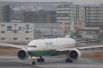 Yuseiさんが、福岡空港で撮影したエバー航空 777-36N/ERの航空フォト(飛行機 写真・画像)