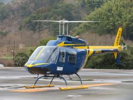 ランチパッドさんが、静岡ヘリポートで撮影したジャネット 206B JetRanger IIIの航空フォト(飛行機 写真・画像)