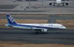 ハム太郎。さんが、羽田空港で撮影した全日空 A320-211の航空フォト(飛行機 写真・画像)