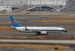 ハム太郎。さんが、羽田空港で撮影した中国南方航空 737-81Bの航空フォト(飛行機 写真・画像)
