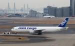 ハム太郎。さんが、羽田空港で撮影した全日空 767-381/ER(BCF)の航空フォト(飛行機 写真・画像)