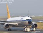 masarunphotosさんが、フランクフルト国際空港で撮影したコンドル 767-31B/ERの航空フォト(飛行機 写真・画像)