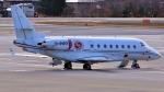 Airway-japanさんが、函館空港で撮影した金鹿航空 Gulfstream G200の航空フォト(飛行機 写真・画像)