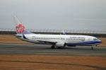 Wasawasa-isaoさんが、中部国際空港で撮影したチャイナエアライン 737-809の航空フォト(飛行機 写真・画像)