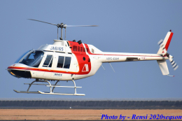 れんしさんが、山口宇部空港で撮影した朝日航洋 206B JetRanger IIの航空フォト(飛行機 写真・画像)