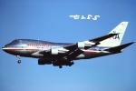 tassさんが、成田国際空港で撮影したアメリカン航空 747SP-31の航空フォト(飛行機 写真・画像)