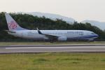 TAK_HND_NRTさんが、高松空港で撮影したチャイナエアライン 737-8SHの航空フォト(飛行機 写真・画像)