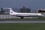 @たかひろさんが、伊丹空港で撮影したイギリス空軍 Vickers VC10 C1Kの航空フォト(飛行機 写真・画像)