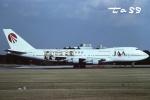 tassさんが、成田国際空港で撮影した日本アジア航空 747-146の航空フォト(飛行機 写真・画像)