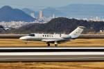left eyeさんが、高松空港で撮影した国土交通省 航空局 525C Citation CJ4の航空フォト(飛行機 写真・画像)