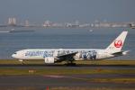 ゆーすきんさんが、羽田空港で撮影した日本航空 777-289の航空フォト(飛行機 写真・画像)