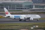 ゆーすきんさんが、羽田空港で撮影した日本航空 767-346/ERの航空フォト(飛行機 写真・画像)