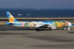 キイロイトリさんが、羽田空港で撮影した全日空 777-381の航空フォト(飛行機 写真・画像)