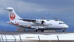 Airway-japanさんが、函館空港で撮影した北海道エアシステム ATR-42-600の航空フォト(飛行機 写真・画像)