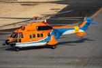 まんぼ しりうすさんが、名古屋飛行場で撮影した新日本ヘリコプター AS332L1 Super Pumaの航空フォト(飛行機 写真・画像)