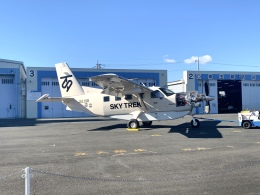 kingmengraiさんが、ホンダエアポートで撮影したスカイトレック Kodiak 100の航空フォト(飛行機 写真・画像)