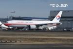 tassさんが、成田国際空港で撮影した中国貨運航空 777-F6Nの航空フォト(飛行機 写真・画像)